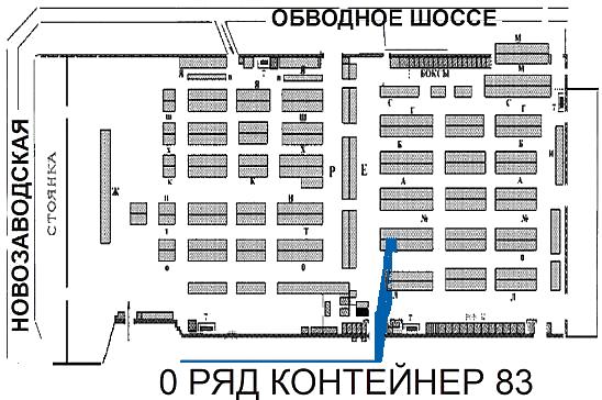 Схема расположения склада